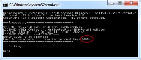 how to show path installed windows cmd